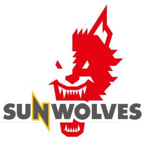 sunwolves logo